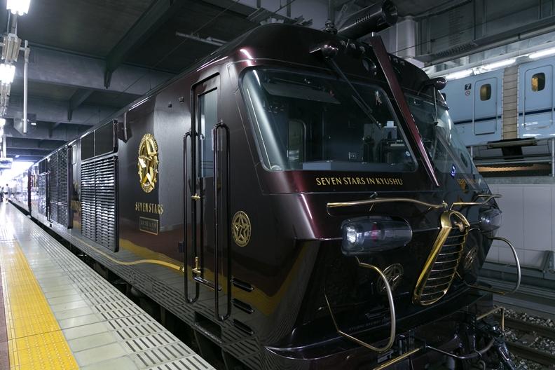 第1回 九州旅客鉄道株式会社 | T...
